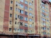 Квартиры,  Московская область Долгопрудный, цена 24 893 960 рублей, Фото