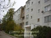 Квартиры,  Москва Юго-Западная, цена 6 000 000 рублей, Фото