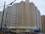 Квартиры,  Москва Выхино, цена 6 100 000 рублей, Фото