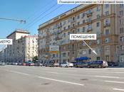 Другое... Разное, цена 42 000 000 рублей, Фото
