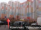 Другое,  Московская область Мытищи, Фото