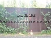 Дачи и огороды,  Московская область Электросталь, цена 1 300 000 рублей, Фото