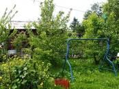 Дома, хозяйства,  Еврейская AO Другое, цена 1 100 000 рублей, Фото