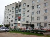 Квартиры,  Еврейская AO Другое, цена 850 000 рублей, Фото
