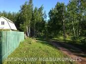 Дачи и огороды,  Еврейская AO Другое, цена 1 900 000 рублей, Фото