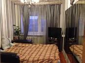 Квартиры,  Московская область Домодедово, цена 31 000 рублей/мес., Фото
