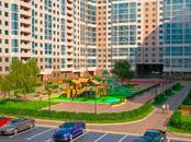 Квартиры,  Москва Митино, цена 1 898 050 рублей, Фото