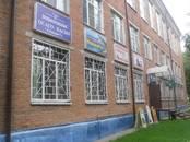 Офисы,  Московская область Воскресенск, цена 600 рублей/мес., Фото
