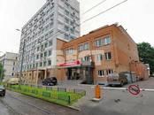 Офисы,  Москва Достоевская, цена 599 000 000 рублей, Фото