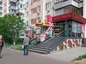 Другое... Разное, цена 80 000 000 рублей, Фото