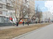 Другое... Разное, цена 30 000 000 рублей, Фото