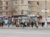 Другое... Разное, цена 94 200 000 рублей, Фото