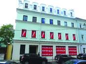 Офисы,  Москва Арбатская, цена 75 000 рублей/мес., Фото