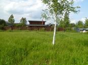 Земля и участки,  Московская область Истринский район, цена 880 000 рублей, Фото
