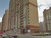 Квартиры,  Московская область Балашиха, цена 3 773 250 рублей, Фото