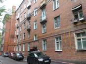 Квартиры,  Москва Павелецкая, цена 7 500 000 рублей, Фото