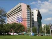Квартиры,  Москва Нахимовский проспект, Фото