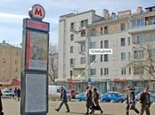 Другое... Разное, цена 66 000 000 рублей, Фото