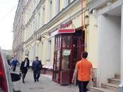 Другое... Разное, цена 32 000 000 рублей, Фото