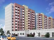 Квартиры,  Краснодарский край Краснодар, цена 550 000 рублей, Фото