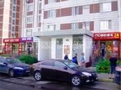Здания и комплексы,  Москва Отрадное, цена 29 999 987 рублей, Фото