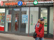 Магазины,  Москва Аэропорт, цена 45 000 000 рублей, Фото