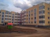 Квартиры,  Московская область Истринский район, цена 5 202 294 рублей, Фото
