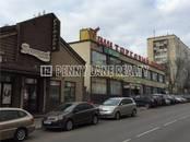 Здания и комплексы,  Москва Сокольники, цена 59 000 018 рублей, Фото