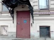 Офисы,  Санкт-Петербург Чернышевская, цена 26 677 000 рублей, Фото