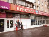 Офисы,  Москва Октябрьское поле, цена 230 000 рублей/мес., Фото
