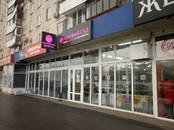 Офисы,  Москва Октябрьское поле, цена 350 000 рублей/мес., Фото