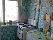 Квартиры,  Челябинская область Челябинск, цена 1 889 999 рублей, Фото