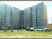 Квартиры,  Челябинская область Челябинск, цена 2 330 000 рублей, Фото