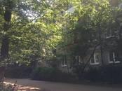 Квартиры,  Московская область Удельная, цена 2 600 000 рублей, Фото