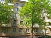 Квартиры,  Москва Международная, цена 8 500 000 рублей, Фото