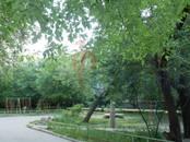 Квартиры,  Челябинская область Челябинск, цена 1 500 000 рублей, Фото