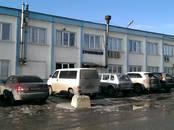 Склады и хранилища,  Московская область Домодедово, Фото