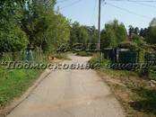 Земля и участки,  Московская область Дедовск, цена 4 800 000 рублей, Фото