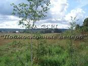 Земля и участки,  Московская область Новорижское ш., цена 4 400 000 рублей, Фото