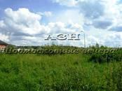 Земля и участки,  Московская область Пятницкое ш., цена 2 200 000 рублей, Фото