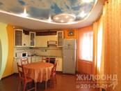 Квартиры,  Новосибирская область Новосибирск, цена 6 600 000 рублей, Фото