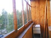 Квартиры,  Челябинская область Челябинск, цена 1 630 000 рублей, Фото