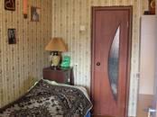 Квартиры,  Ярославская область Ярославль, цена 1 710 000 рублей, Фото