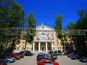 Офисы,  Москва Щукинская, цена 228 225 рублей/мес., Фото