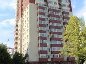 Квартиры,  Московская область Видное, цена 4 290 000 рублей, Фото