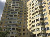 Квартиры,  Московская область Балашиха, цена 5 600 000 рублей, Фото