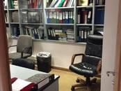 Офисы,  Москва Площадь революции, цена 40 000 рублей/мес., Фото