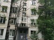 Квартиры,  Москва Кантемировская, цена 6 000 000 рублей, Фото