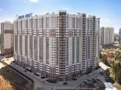 Квартиры,  Московская область Красногорск, цена 4 779 354 рублей, Фото