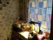 Квартиры,  Московская область Дзержинский, цена 3 800 000 рублей, Фото
